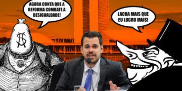 Pedro Nery
